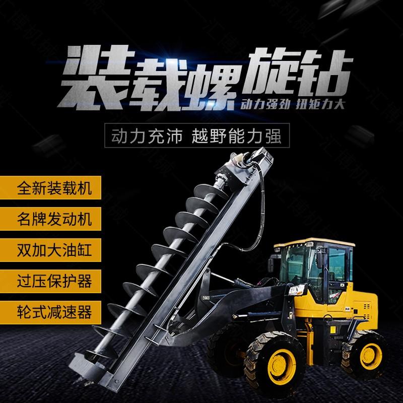 钩机改装螺旋引孔机,挖坑旋挖钻螺旋钻机