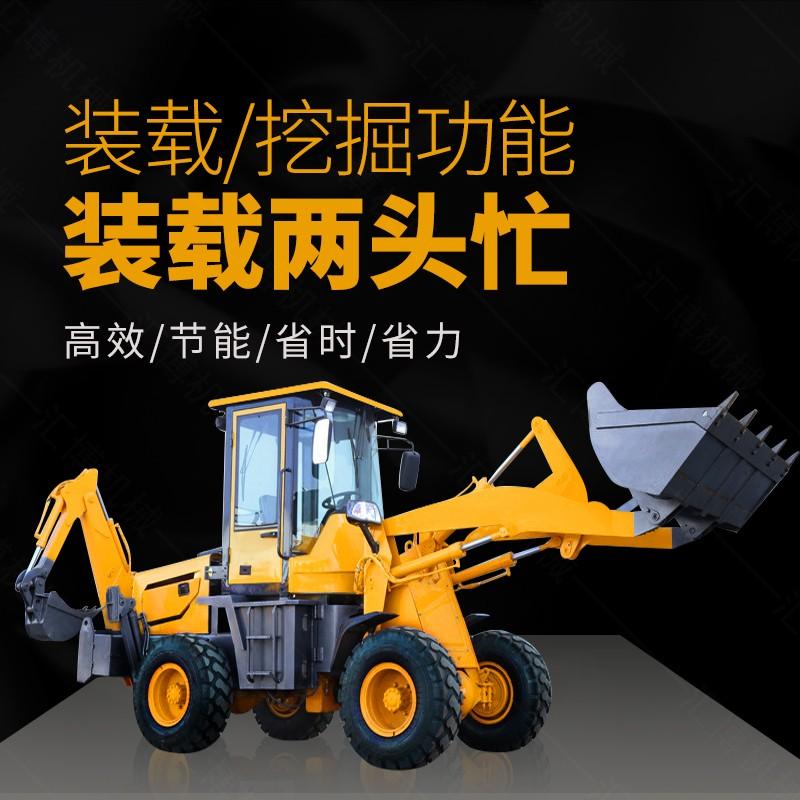 小型挖掘装载机两头忙,液压挖掘式铲车