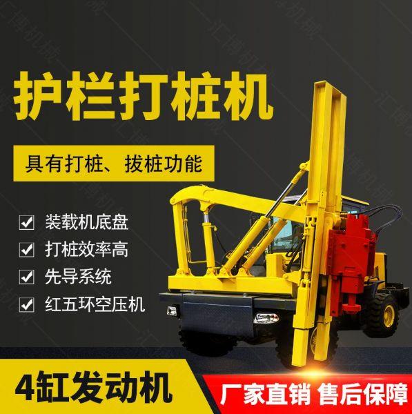 公路护栏bob博彩app,高速公路护栏钻孔机厂家