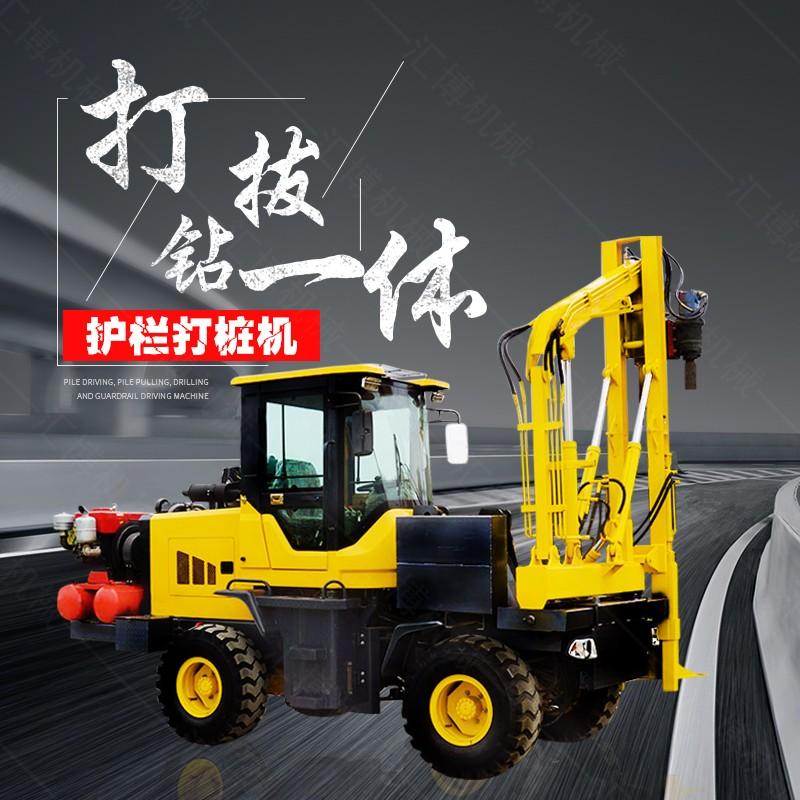 公路护栏bob博彩app爆胎的快速处理办法