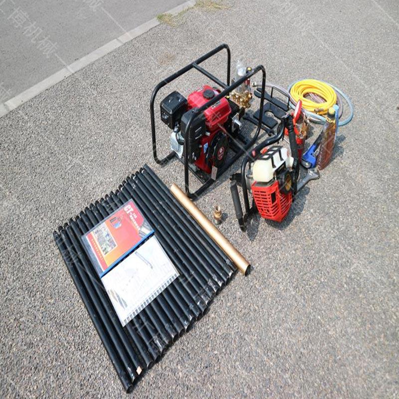 可以背起来的勘探工具-背包钻机